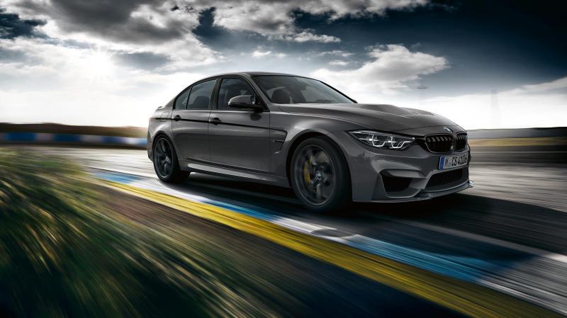 Cover for 7:38 - BMW M3 CS falls six seconds behind the Alfa Romeo Giulia QV