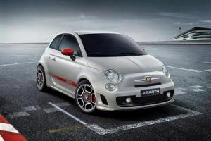 Picture of Abarth 500