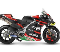 Picture of Aprilia RS-GP (2021)
