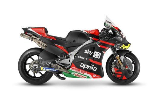 Image of Aprilia RS-GP