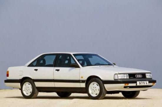 Image of Audi 200 quattro 20V