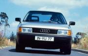 Image of Audi 80 1.8E