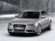 Image of Audi A4 2.0 TFSI quattro