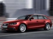 Image of Audi A4 Avant 3.0 TDI quattro
