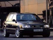 Image of Audi S4 4.2 Avant