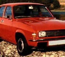 Picture of Austin Allegro 1100