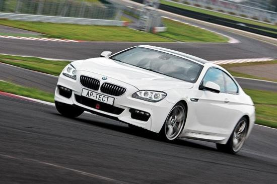 Image of BMW 650i 450PS