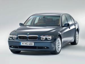 Photo of BMW 745i