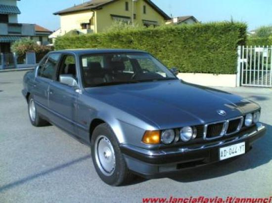 Image of BMW 750i