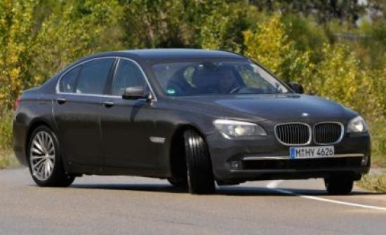 Image of BMW 750i xDrive
