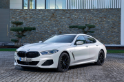 Image of BMW 840i Gran Coupe xDrive
