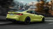 Image of BMW M4 Competition Coupe