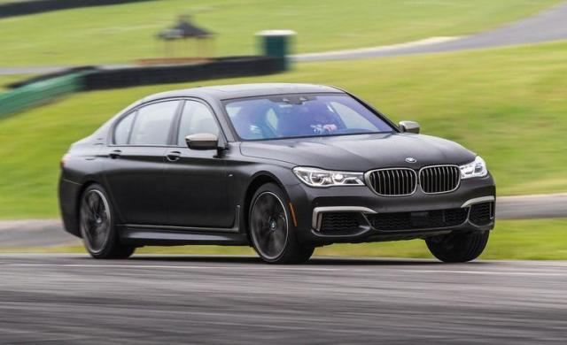 Image of BMW M760i