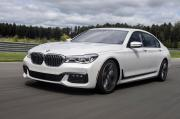Image of BMW M760Li xDrive