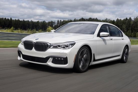 Image of BMW M760Li xDrive