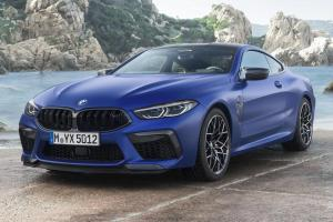 Picture of BMW M8 Competition (G15)
