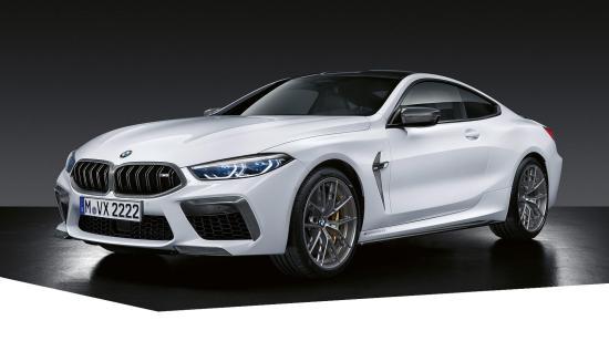 Image of BMW M8