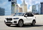 Image of BMW X5 xDrive 45e