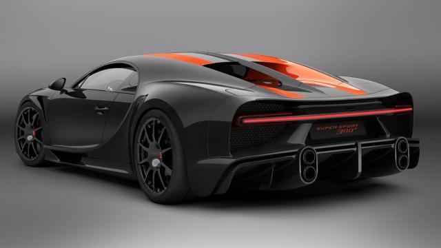 Image of Bugatti Chiron Super Sport 300+