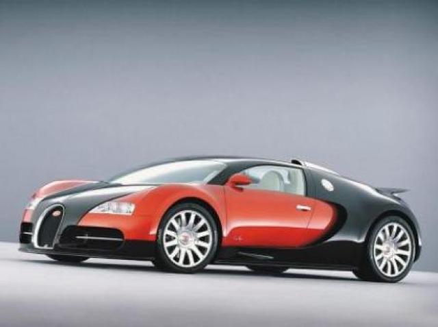 Image of Bugatti EB 16.4 Veyron