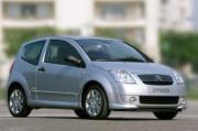 Image of Citroen C2 VTR