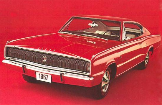 Image of Dodge Charger R/T Hemi Fastback