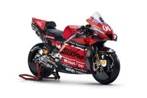 Picture of Ducati GP20