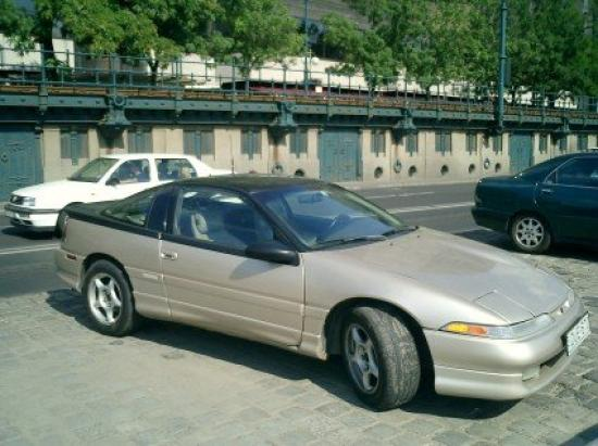 Image of Eagle Talon TSi AWD