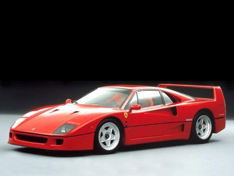0 60 Ferrari F40