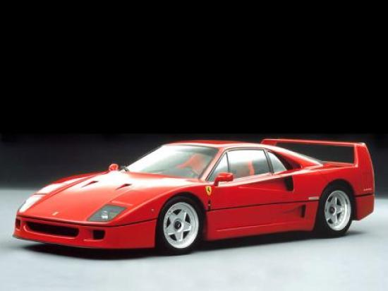 Image of Ferrari F40