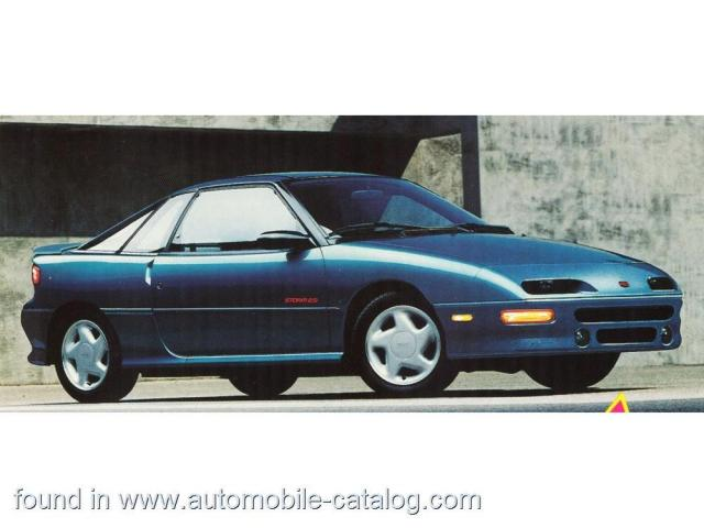 Image of Geo Storm GSi Coupe