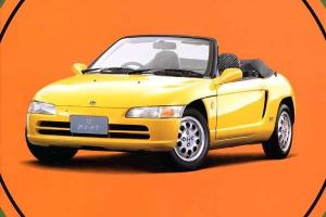 Picture of Honda Beat
