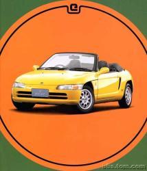 Image of Honda Beat