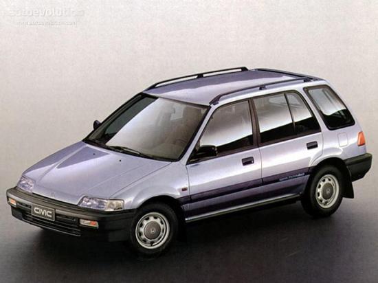 Image of Honda Civic Shuttle 1.6i 4WD