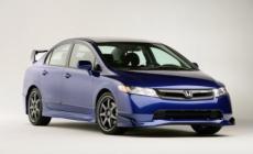 Honda Civic Si Mugen
