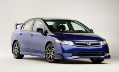 Image of Honda Civic Si Mugen
