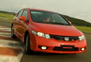 Photo of Honda Civic Si Sedan