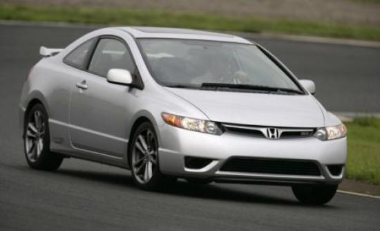 Image of Honda Civic SI