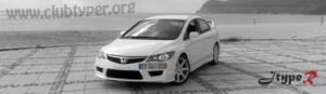 Photo of Honda Civic Type-R JDM FD2