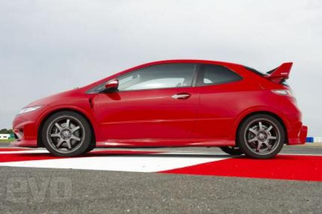 Image of Honda Civic Type-R Mugen
