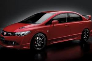 Picture of Honda Civic Type RR Mugen