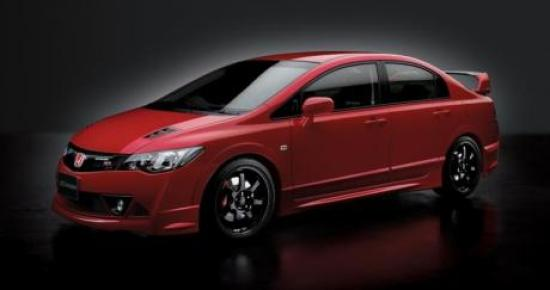 Image of Honda Civic Type RR Mugen