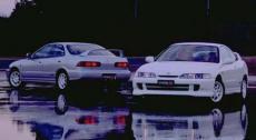 Honda Integra Type-R E-DC2
