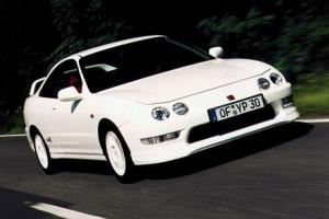 Picture of Honda Integra Type R (DC2)