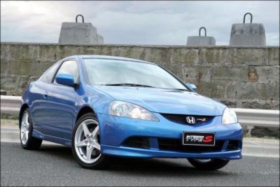 Image of Honda Integra Type S