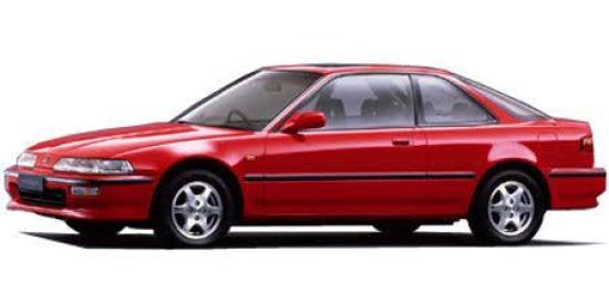 Image of Honda Integra XSi