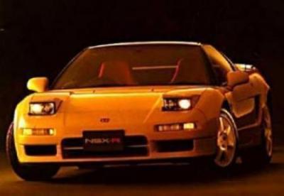 Image of Honda NSX