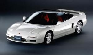 Photo of Honda NSX-R