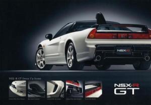 Photo of Honda NSX-R GT