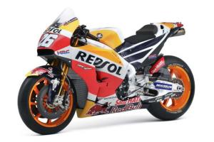 Picture of Honda RC213V (2017)
